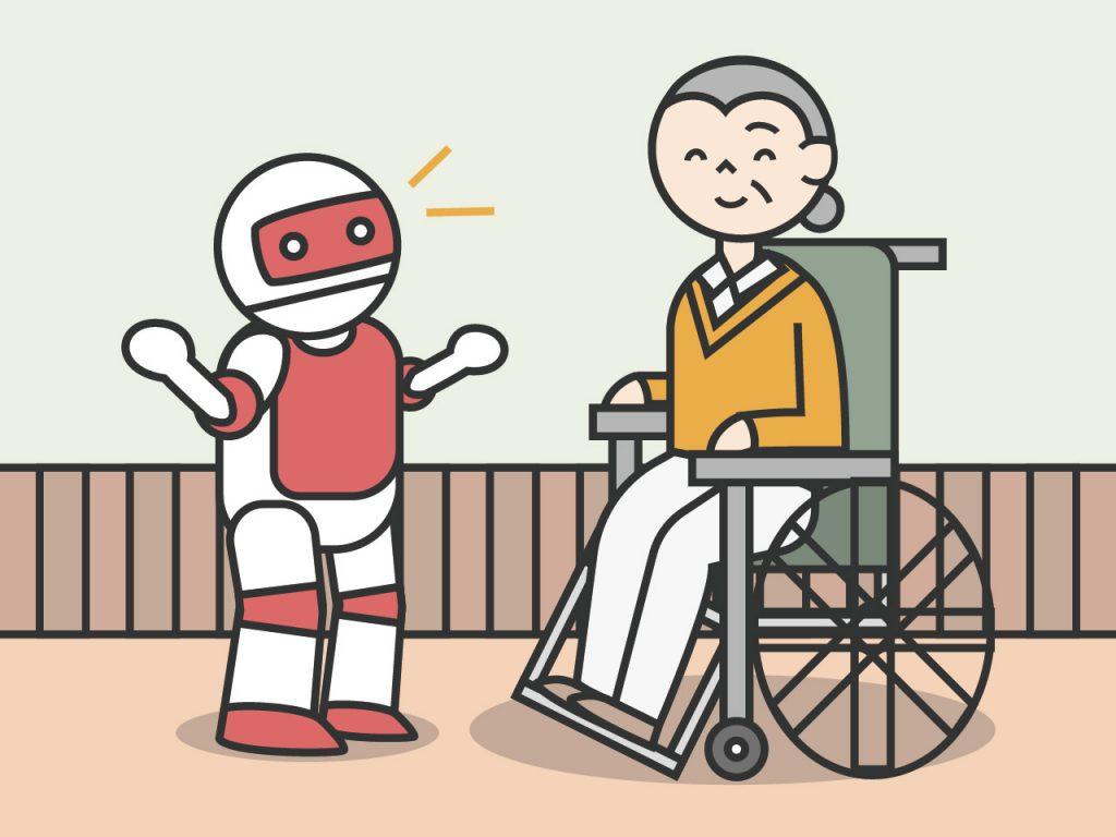 介護ロボットの今後について