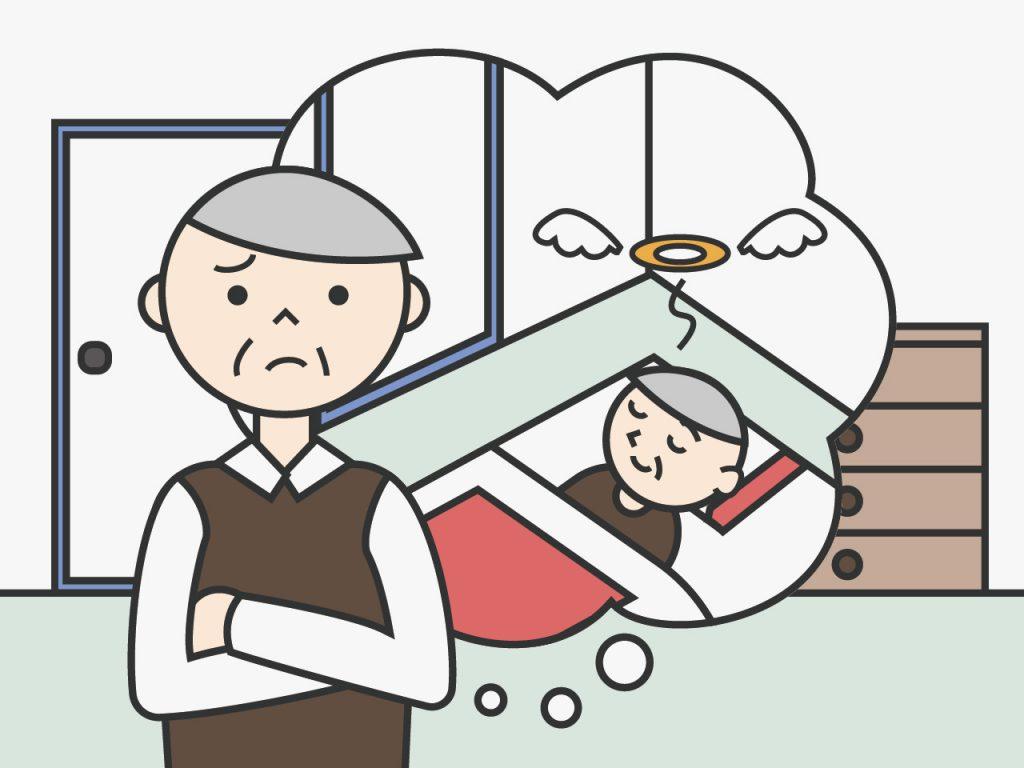 高齢者の孤立・孤独死を考える