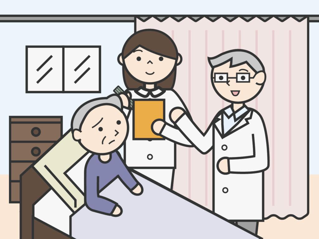 介護 医療 院 と は