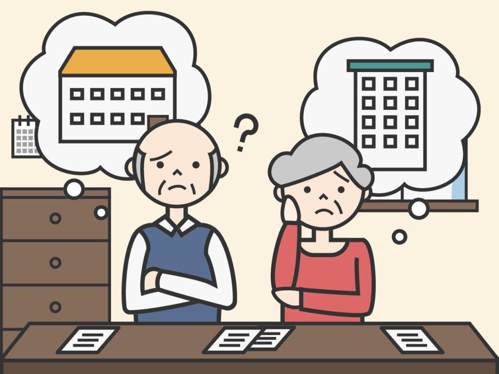 老人ホームに入居する時の相談はどこにする?