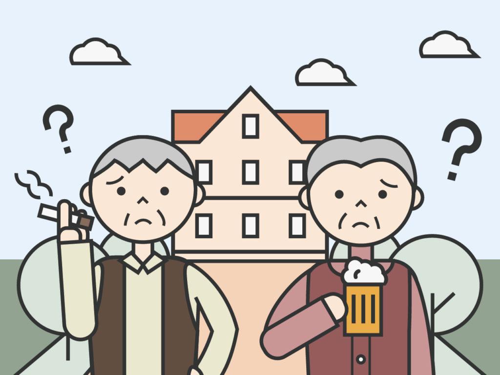老人ホームでの喫煙・飲酒について