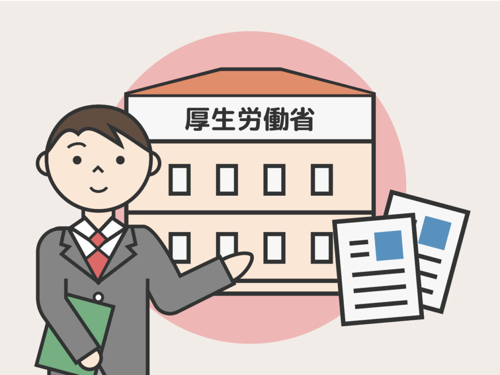 特定施設入居者生活介護の指定を受けるために
