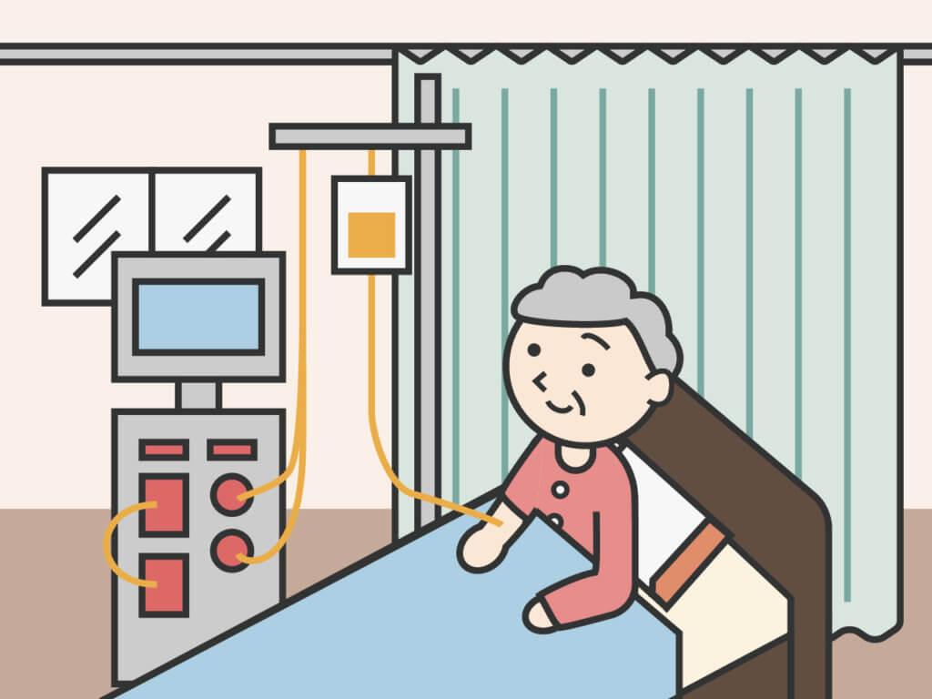 人工透析が必要な高齢者