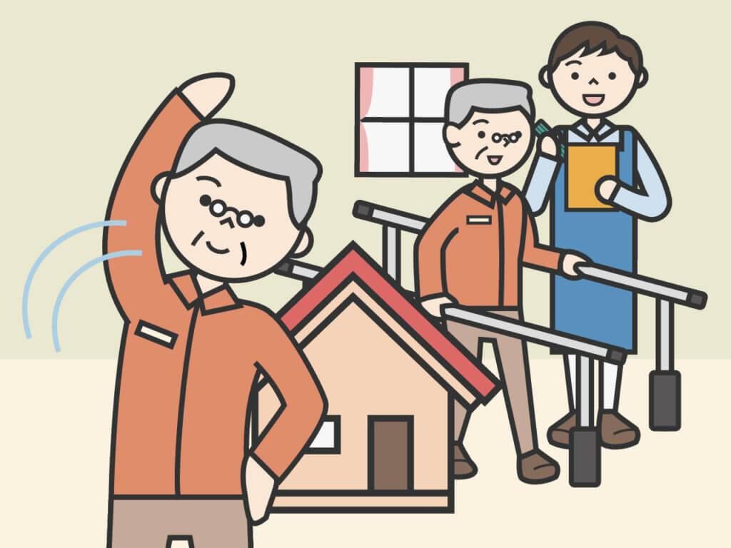高齢者向けの介護予防・リハビリとは