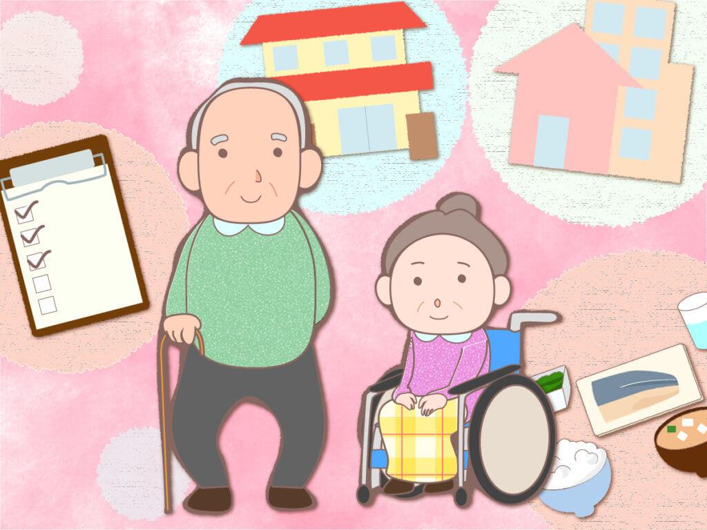 介護施設の種類とサービス内容について
