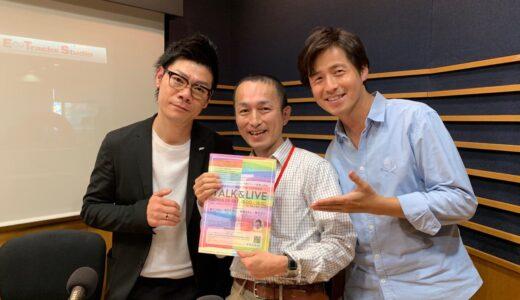 障害者ドットコム株式会社 代表取締役・川田祐一さんが目指すミライ