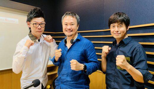 元ボクシング世界王者・徳山昌守さんのイマまでに迫る!