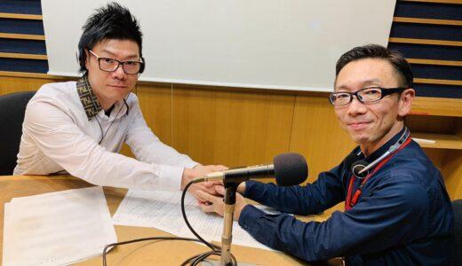 大阪府庁でニート対策に長年携わる山本恭一さんが目指すミライ
