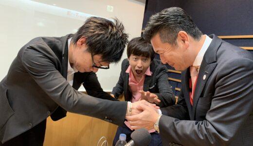 資生堂ジャパン株式会社 近畿支社長・織戸誠一さんが目指すミライ