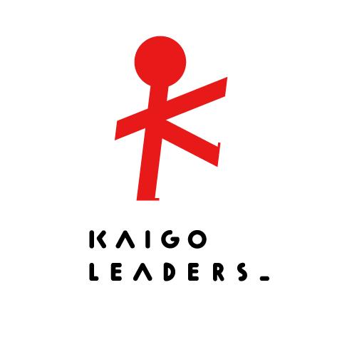 KAIGO LEADERS(カイゴリーダーズ)