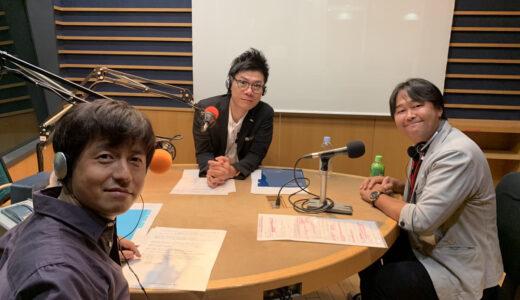 救急車・福祉車両を手掛けるCK company 有限会社 代表取締役・遠藤弘教さんのイマとミライ