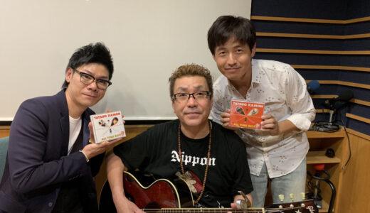 デビュー36周年!シンガーソングライター嘉門タツオさんのイマまでに迫る!