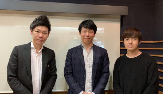 32歳の若きリーダー!株式会社アビメディカル 代表取締役社長・保田佑馬さんのイマまで