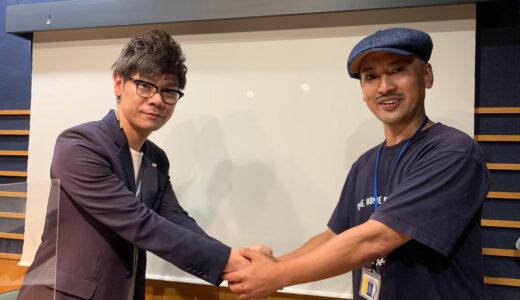 多様性に対応した新しい事業を続々展開。株式会社アニスピホールディングス 代表取締役・藤田英明さんのミライ