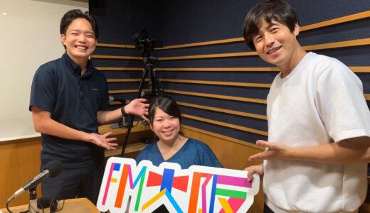 彩り豊かな補聴器を届けたい。十彩(といろ) 代表・松島亜希さん