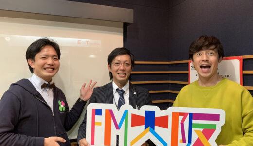 一人ひとりに合った介護を目指して、大阪南部を中心に高齢者施設を運営。エールシステムズ株式会社・山根啓さん