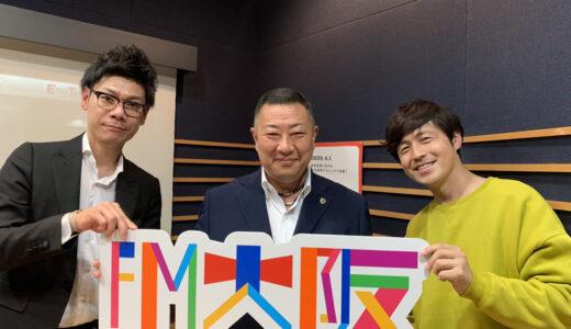 100歳まで元気に暮らせる地域作りのために。城東区を愛する大阪府議会 副議長の鹿田松男さんのミライ