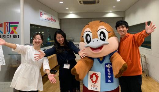 月1回限定の新コーナーがスタート!大阪府の今、そして未来を語る「OSAKA NOW & FUTURE」