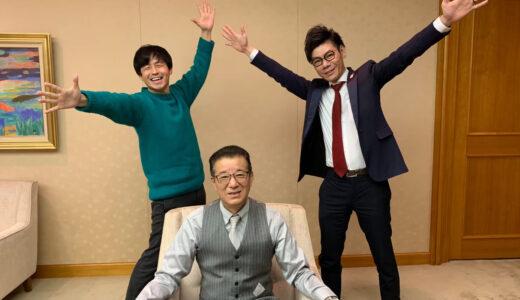 大阪の未来のため先行投資する決断力あるリーダー。大阪市長・松井一郎さんのイマまで