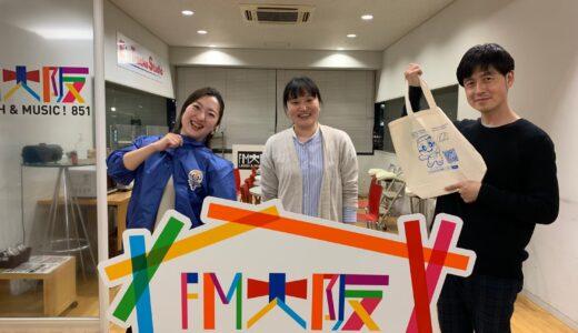 ギャンブル等依存症対策に励む。大阪府 健康医療部保健医療室地域保健課・東千浩さん